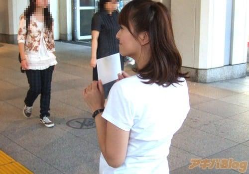 http://blog.livedoor.jp/geek/archives/50878554.html