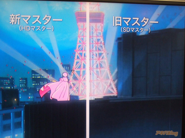 Blu-Ray Box 02