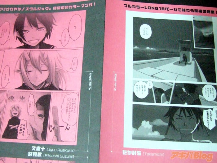 【Winny】 成年コミック専用スレッド 第327巻->画像>230枚