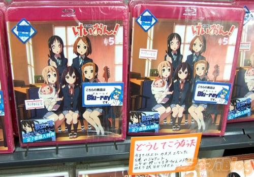 http://blog.livedoor.jp/geek/archives/50936969.html