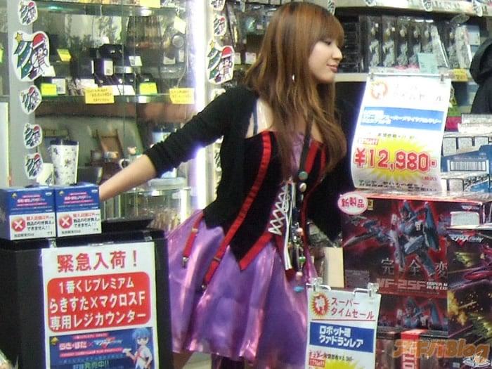 http://blog.livedoor.jp/geek/archives/50940545.html