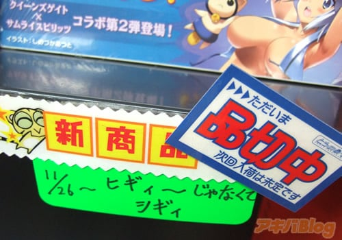 http://blog.livedoor.jp/geek/archives/50943598.html