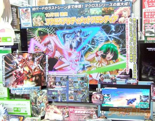 http://blog.livedoor.jp/geek/archives/50897127.html