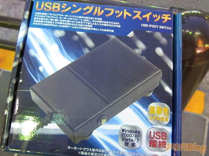http://blog.livedoor.jp/geek/archives/50983638.html