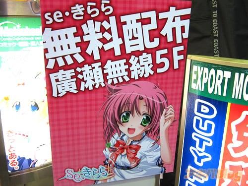 http://blog.livedoor.jp/geek/archives/51005509.html